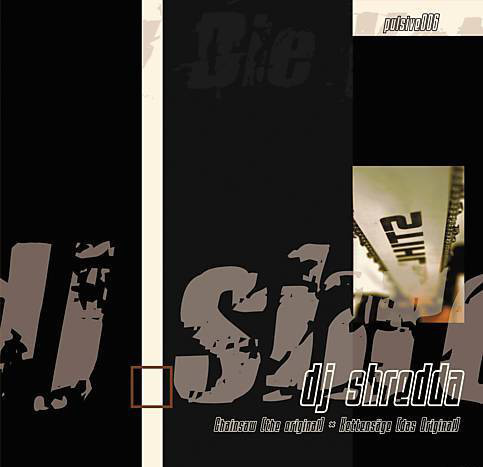 (27294) DJ Shredda – Chainsaw (The Original) / Kettensäge (Das Original)