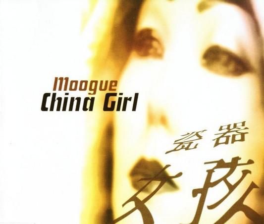 (A1704) Moogue – China Girl