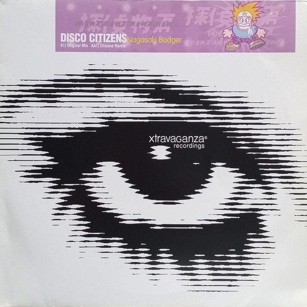 (LM97) Disco Citizens – Nagasaki Badger