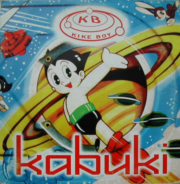 (22653) Kike Boy – Kabuki