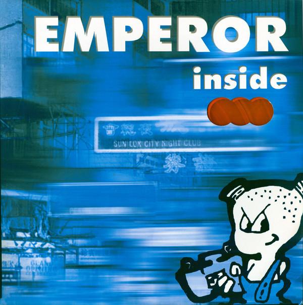 (29744) Emperor – Inside