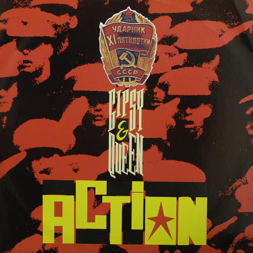 (A0896) Gipsy And Queen – Action