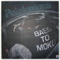 (12600) Pokdemons – Bass Tomoko