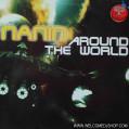 (8043) Nanin – Around The World