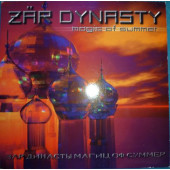 (30507) Zar Dynasty ‎– Magic Of Summer