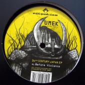 (CUB2702) Umek – 16th Century Japan EP