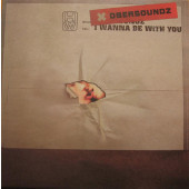 (CUB1992) Obersoundz – I Wanna Be With You